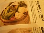 menu 0422.jpg