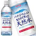 poka water1.jpg